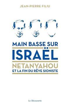 Livres Couvertures de Main basse sur Israël