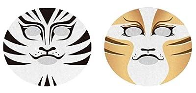 『 劇団 四季 キャッツ フェイス パック セット 』( ラムタムタガー & タントミール & マンカストラップ & グリドルボーン ) CATS FACE PACK