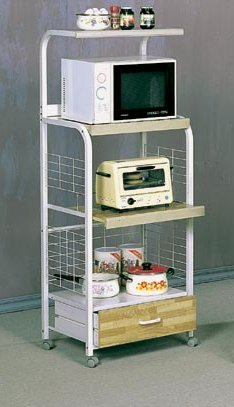 Image of Kitchen Serving Utility Cart Stand w/4 Tiers Storage Area & Drawer (VF_F3007)