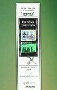 En construcción. De José Luis Guerín (2001): Guía para ver y analizar cine