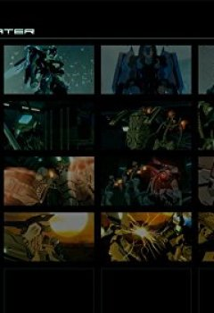 Livres Couvertures de Zone of the Enders : The 2Nd Runner - Mars