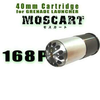 40mmモスカート(グレネード) 168P ガスカートリッジ式モスカート 装弾数168発