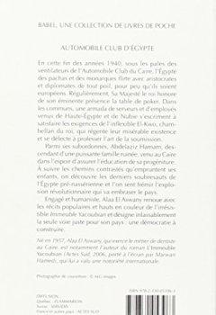 Livres Couvertures de Automobile club d'Egypte