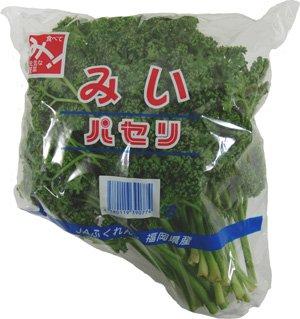 【国産】パセリ (200g)