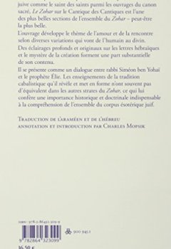 Livres Couvertures de Le Zohar : Cantique des cantiques