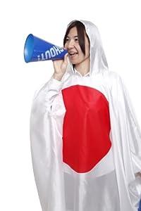国旗ポンチョ 日本