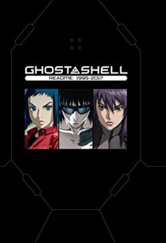 Livres Couvertures de Ghost in the Shell README: 1995-2017