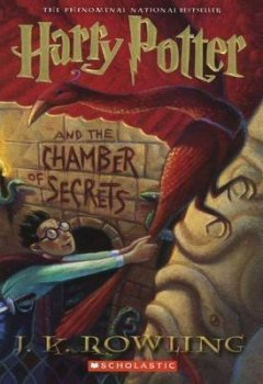 Buchdeckel von [Harry Potter and the Chamber of Secrets] (By: J K Rowling) [published: March, 2001]
