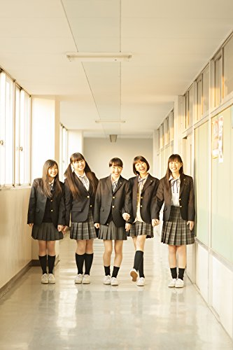 「青春賦」【初回限定盤A】(CD+Blu-ray)