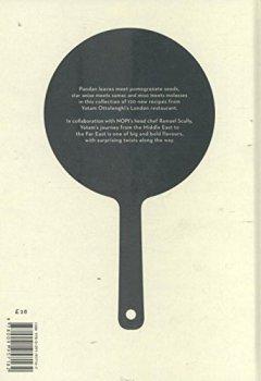 Livres Couvertures de NOPI: The Cookbook (ANGLAIS)