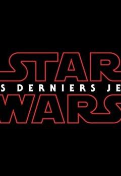 Livres Couvertures de Star Wars : Tout l'Art des Derniers Jedi