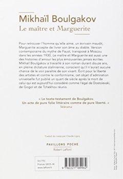 Livres Couvertures de Le Maître et Marguerite