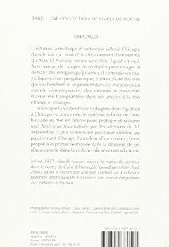 Livres Couvertures de Chicago