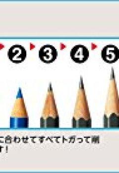 Livres Couvertures de Kutsuwa Angle réglable Taille-crayon, Bleu clair (Rs017lb) rose
