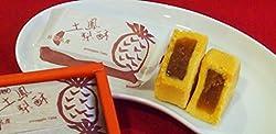台湾台南産 頂級 土鳳梨酥(パイナップルケーキ) 1箱(50g×10個) 箱入り