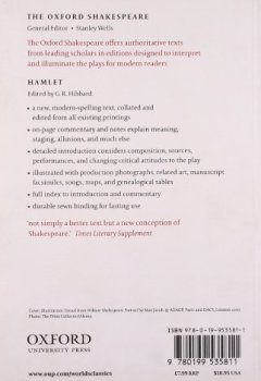 Livres Couvertures de Hamlet: The Oxford Shakespeare