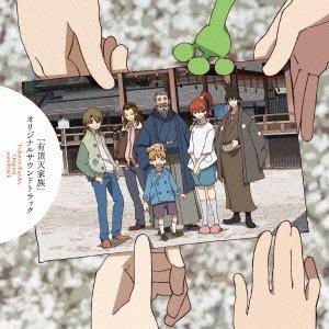 TVアニメ 有頂天家族 オリジナルサウンドトラック