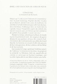 Livres Couvertures de Congo Inc : Le testament de Bismarck