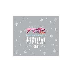 アマガミSS COMPLETE ALBUM
