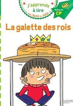 Livres Couvertures de Sami et Julie CP niveau 2 : Sami et Julie aiment la galette