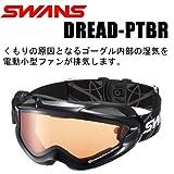 SWANS(スワンズ) スワンズ ゴーグルファン付き ドレッド-PTBR ブラック 偏光トライアンバー SWANS ゴーグル ファン
