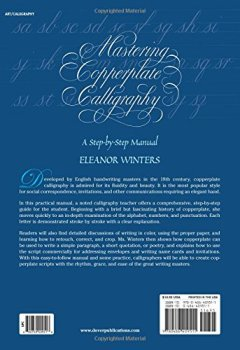 Livres Couvertures de Mastering Copperplate Calligraphy: A Step-By-Step Manual