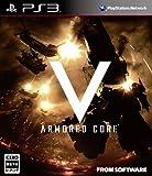 ARMORED CORE V (アーマード・コア ファイブ) (2011年10月発売予定) 特典「オリジナルヘッドセット」付き