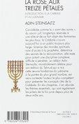 Livres Couvertures de La Rose aux treize pétales : Introduction à la Cabbale et au Judaïsme