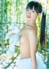 椎名ひかり 写真集 『 ひかりハタチのりょーいき 』