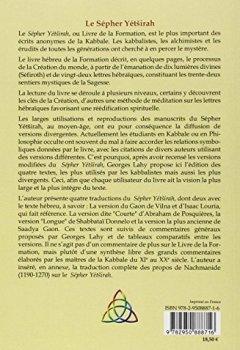 Livres Couvertures de Le Sepher Yetsirah : Le livre kabbalistique de la formation