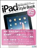 iPad Style Book