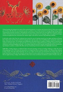 Livres Couvertures de The Complete Book of Chinese Knotting: A Compendium of Techniques and Variations