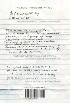 Livres Couvertures de I Wrote This for You: Just the Words