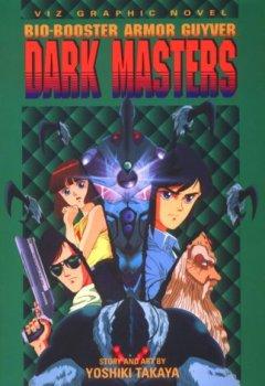 Abdeckungen Bio Booster Armor Guyver: Dark Masters (Viz Graphic Novel, Band 3)