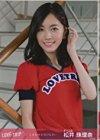 【松井珠理奈】AKB48 LOVE TRIP 会場 生写真 コンプ 選抜