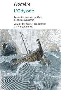 Livres Couvertures de L'Odyssée - Prepas scientifiques 2017-2018 - Edition prescrite