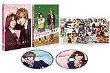 Amazoncojp限定オオカミ少女と黒王子 DVD