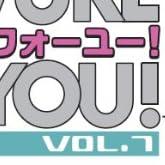 アイドルマスター アニメ & G4U!パック VOL.7