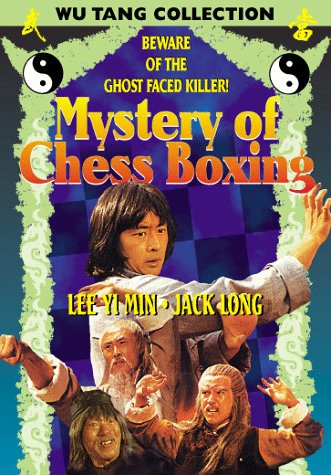 513CFBVT7GL. SL500  Kung Fu Saturdays: Mystery Of Chessboxing