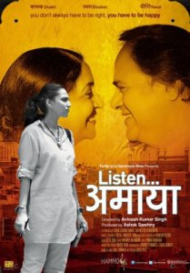 India Movie Listen Amaya Ver2 Tin Plate Sign Metal Poster 8
