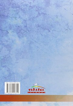 Portada del libro deValores Éticos 1º libro alumnado - 9788480253314