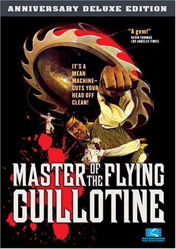 514MF211DGL. SL500  Kung Fu Saturdays: Master Of The Flying Guillotine