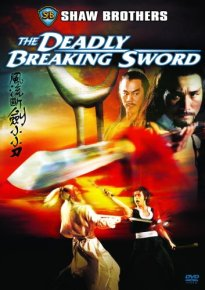 514eeAPeEOL. SL500  Kung Fu Saturdays: The Deadly Breaking Sword
