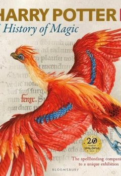 Livres Couvertures de Harry Potter - A History of Magic: The Book of the Exhibition
