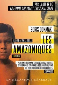 Livres Couvertures de Les Amazoniques - Poche
