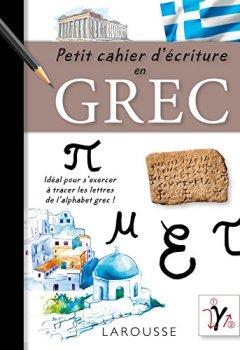 Petit cahier d'écriture en Grec de Indie Author