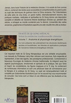 Livres Couvertures de Traité de Qi Gong médical - T1 - Anatomie et physiologie énergétiques