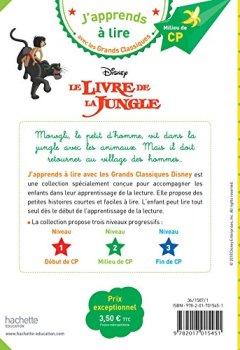 Livres Couvertures de Le livre de la jungle CP Niveau 2