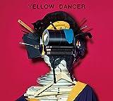 YELLOW DANCER (通常盤 初回限定仕様)