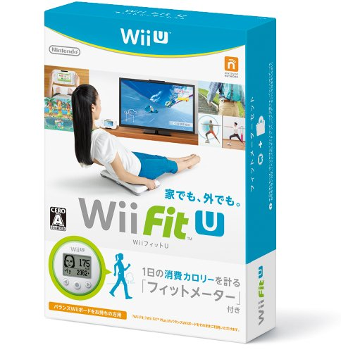 Wii Fit U フィットメーター (ミドリ) セット